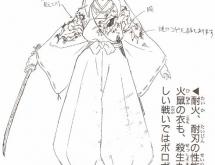 InuyashaModelSheet16