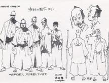 SamuraiChamplooModelSheet1