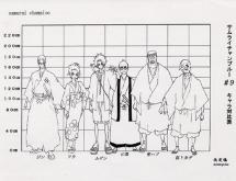 SamuraiChamplooSizeChart1