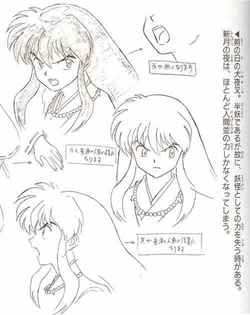 InuyashaModelSheet11