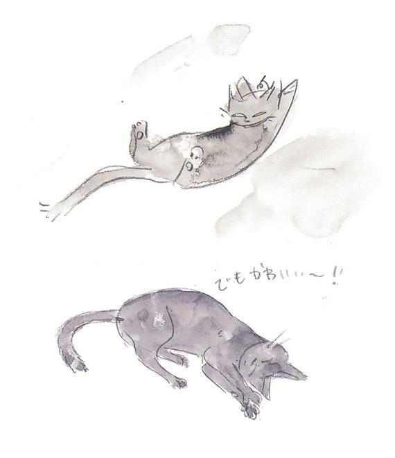 KikiModelSheet15