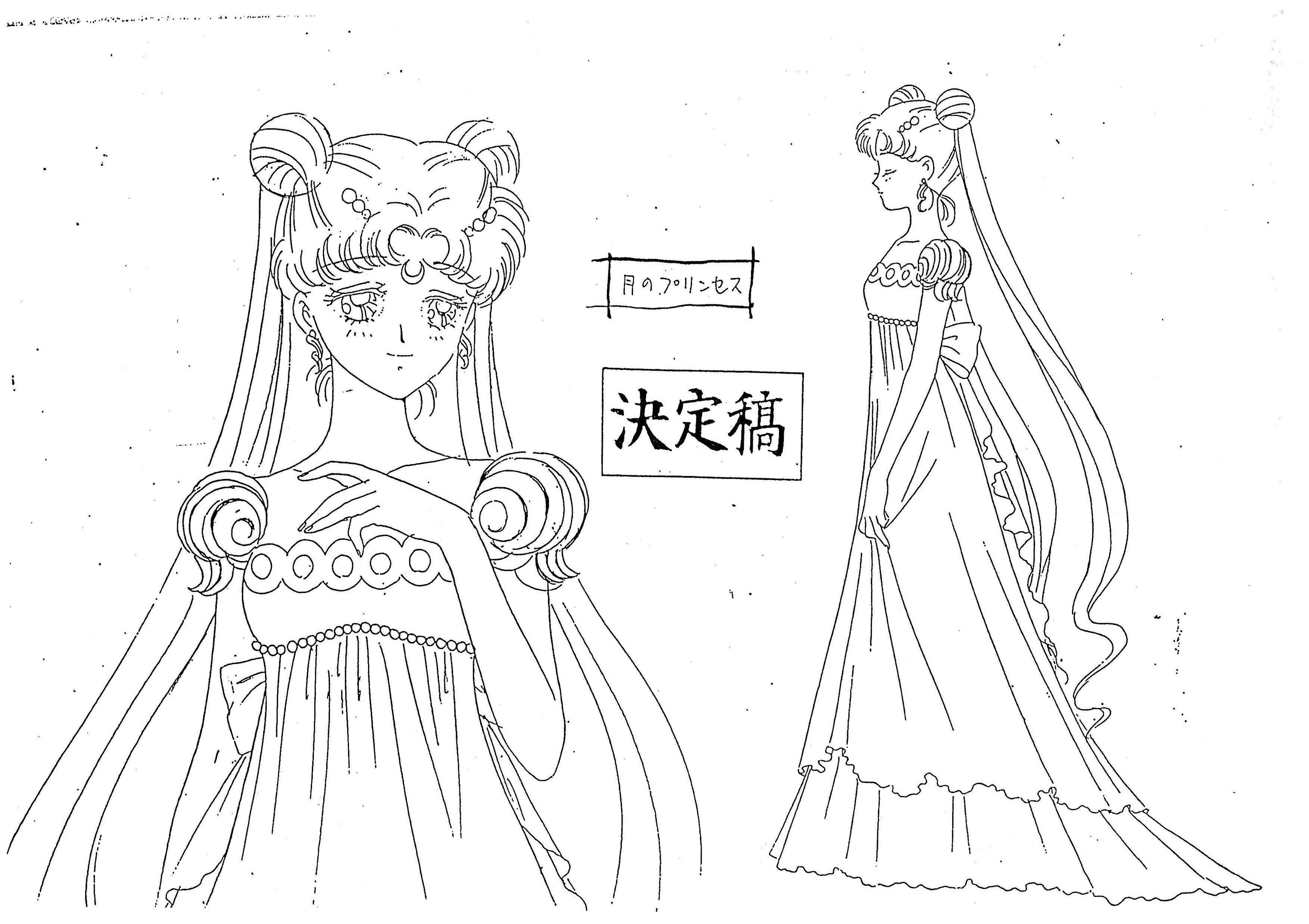 SailorMoonModelSheet6