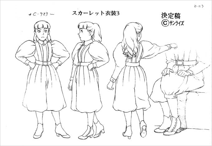 SteamBoyModelSheet46