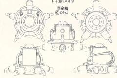 SteamBoyModelSheet51