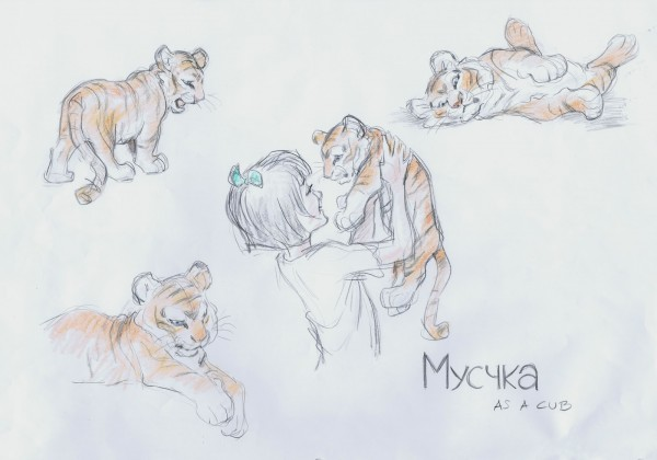 Mushka Model Sheet by by Andreas Deja